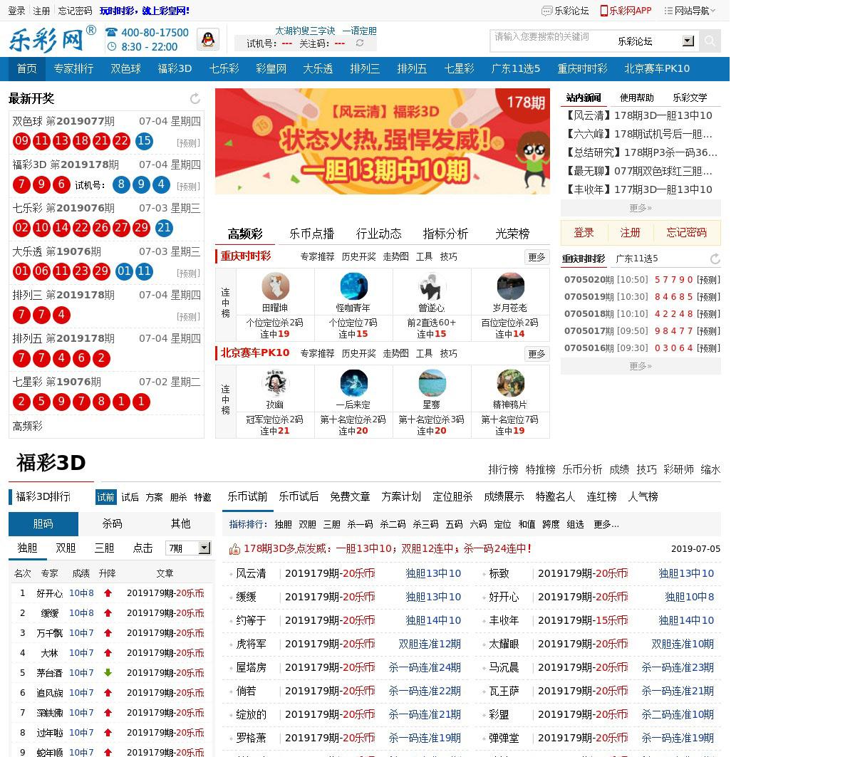 乐彩网17500图谜_乐彩网 - www.17500.cn